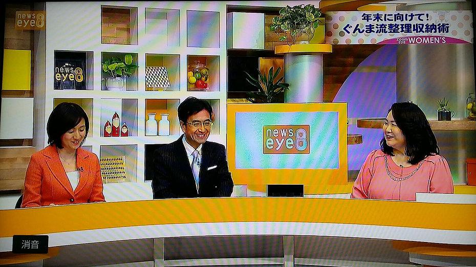 20161206 群馬テレビ