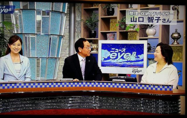 2013年6月14日 群馬テレビ