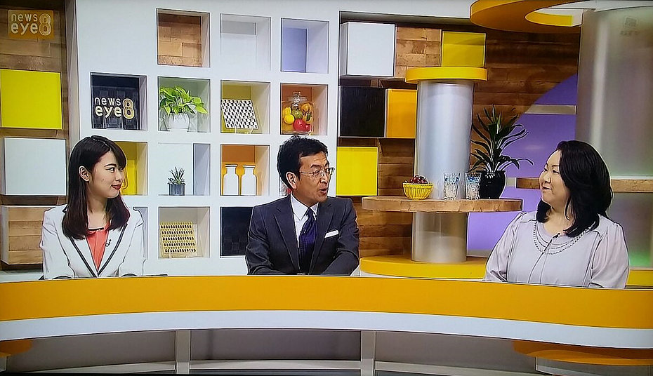 20170601群馬テレビニュースeye8