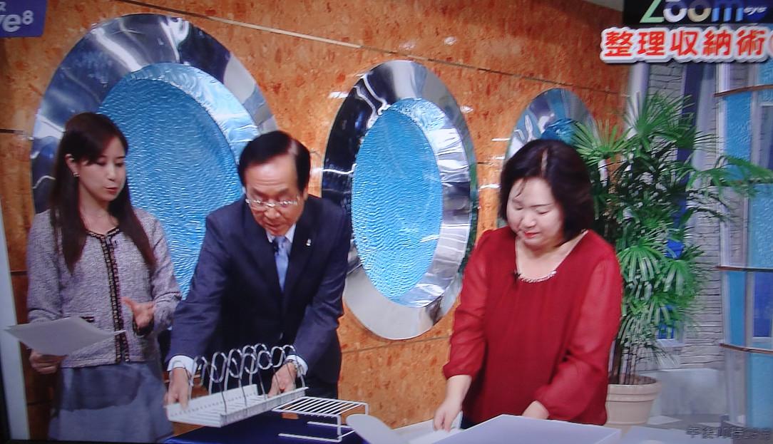 2013年10月18日 群馬テレビ