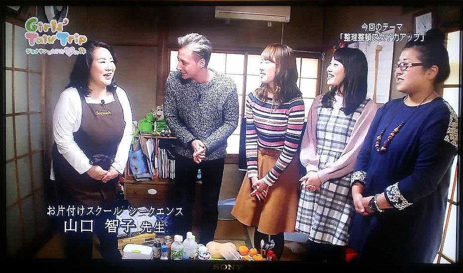 20161218 群馬テレビ