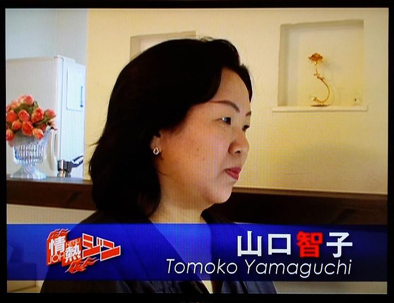 2010年12月21日 群馬テレビ情熱ジン