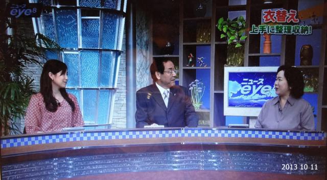 2013年10月11日 群馬テレビ