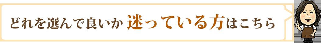 群馬県 整理収納アドバイザー お片付けスクールのシークエンス 山口智子